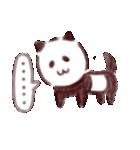 パンダのような犬のような(個別スタンプ:23)