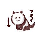 パンダのような犬のような(個別スタンプ:27)
