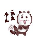 パンダのような犬のような(個別スタンプ:29)