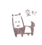 パンダのような犬のような(個別スタンプ:35)