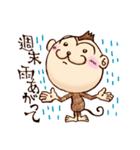 雨、週末、天気(個別スタンプ:20)