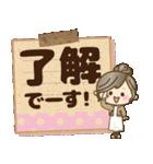 ナチュラルガール【丁寧な大きめ文字】(個別スタンプ:06)
