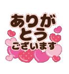 ナチュラルガール【丁寧な大きめ文字】(個別スタンプ:14)