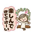 ナチュラルガール【丁寧な大きめ文字】(個別スタンプ:20)
