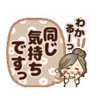 ナチュラルガール【丁寧な大きめ文字】(個別スタンプ:31)