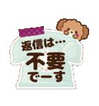 ナチュラルガール【丁寧な大きめ文字】(個別スタンプ:37)