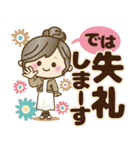 ナチュラルガール【丁寧な大きめ文字】(個別スタンプ:38)