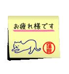 窪田さん専用・付箋でペタッと敬語スタンプ(個別スタンプ:05)