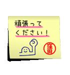 窪田さん専用・付箋でペタッと敬語スタンプ(個別スタンプ:13)