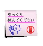 窪田さん専用・付箋でペタッと敬語スタンプ(個別スタンプ:22)