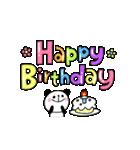 動く!大切な人へ♡誕生日お祝いセット(個別スタンプ:01)
