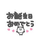 動く!大切な人へ♡誕生日お祝いセット(個別スタンプ:03)