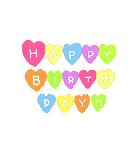 動く!大切な人へ♡誕生日お祝いセット(個別スタンプ:08)