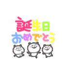動く!大切な人へ♡誕生日お祝いセット(個別スタンプ:09)