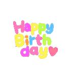 動く!大切な人へ♡誕生日お祝いセット(個別スタンプ:10)