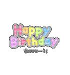 動く!大切な人へ♡誕生日お祝いセット(個別スタンプ:12)