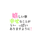 動く!大切な人へ♡誕生日お祝いセット(個別スタンプ:13)