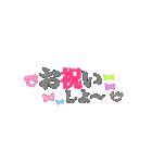 動く!大切な人へ♡誕生日お祝いセット(個別スタンプ:15)