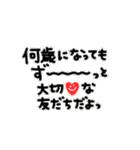 動く!大切な人へ♡誕生日お祝いセット(個別スタンプ:16)