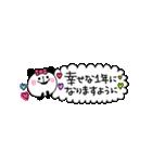 動く!大切な人へ♡誕生日お祝いセット(個別スタンプ:17)