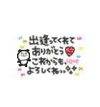 動く!大切な人へ♡誕生日お祝いセット(個別スタンプ:19)