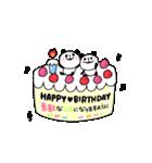 動く!大切な人へ♡誕生日お祝いセット(個別スタンプ:20)