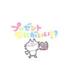 動く!大切な人へ♡誕生日お祝いセット(個別スタンプ:24)