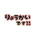 ▶動く!シンプルにデカ文字(個別スタンプ:02)