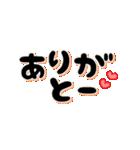▶動く!シンプルにデカ文字(個別スタンプ:05)