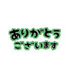 ▶動く!シンプルにデカ文字(個別スタンプ:06)