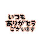 ▶動く!シンプルにデカ文字(個別スタンプ:07)