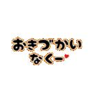 ▶動く!シンプルにデカ文字(個別スタンプ:08)
