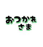 ▶動く!シンプルにデカ文字(個別スタンプ:09)