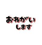 ▶動く!シンプルにデカ文字(個別スタンプ:11)