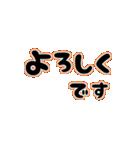 ▶動く!シンプルにデカ文字(個別スタンプ:12)