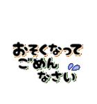 ▶動く!シンプルにデカ文字(個別スタンプ:20)