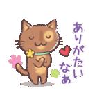 ミケとサビ(関西弁)(個別スタンプ:02)
