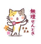 ミケとサビ(関西弁)(個別スタンプ:09)