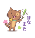 ミケとサビ(関西弁)(個別スタンプ:40)
