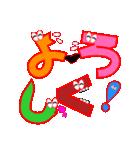 デカもじスタンプ(個別スタンプ:3)