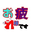 デカもじスタンプ(個別スタンプ:4)