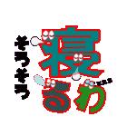 デカもじスタンプ(個別スタンプ:6)