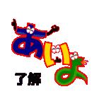 デカもじスタンプ(個別スタンプ:24)