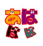 デカもじスタンプ(個別スタンプ:31)