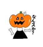 ぴよぴよ夫婦8 halloween /Xmas /年末年始(個別スタンプ:01)