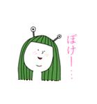 ぴよぴよ夫婦8 halloween /Xmas /年末年始(個別スタンプ:04)