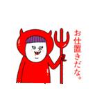 ぴよぴよ夫婦8 halloween /Xmas /年末年始(個別スタンプ:05)