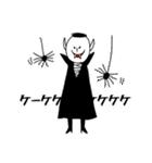 ぴよぴよ夫婦8 halloween /Xmas /年末年始(個別スタンプ:06)
