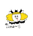 ぴよぴよ夫婦8 halloween /Xmas /年末年始(個別スタンプ:07)