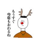 ぴよぴよ夫婦8 halloween /Xmas /年末年始(個別スタンプ:14)